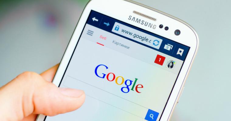 Mobile Marketing SEO On Google